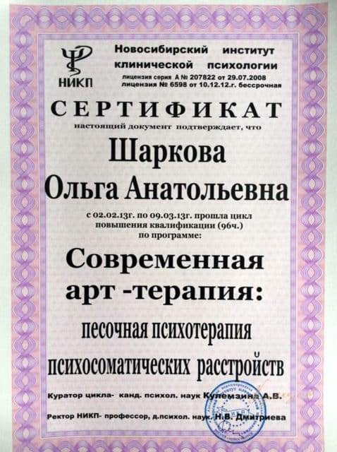 Томатис в Октябрьском районе